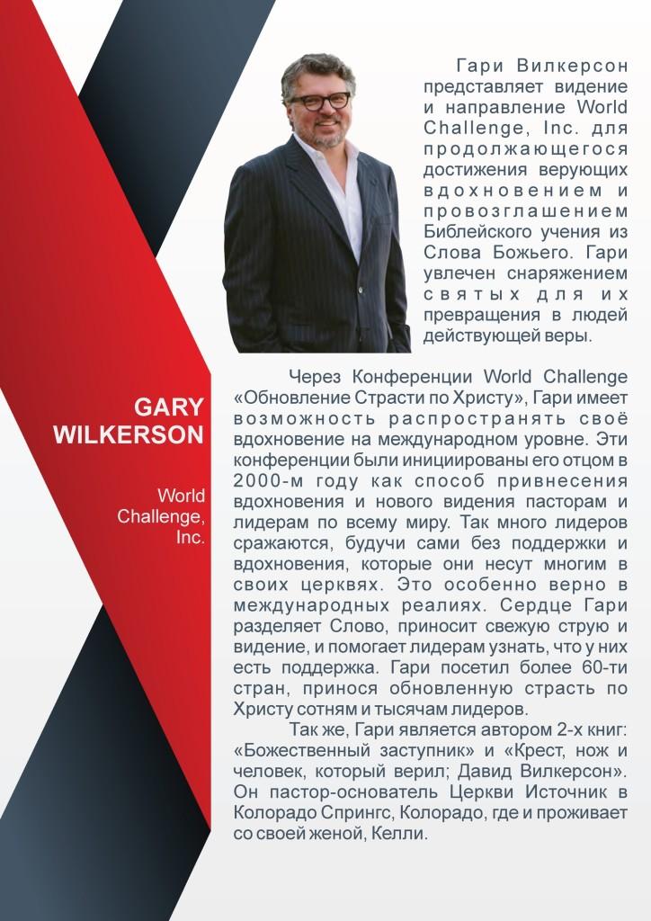 Gary Wilkerson Conference 2 724x1024 CONFERINTA: Reînnoirea pasiunii tăi pentru Hristos